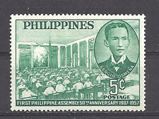PHILIPPINES ,1957 , SERGIO OSMENA , STAMP , PERF.,  MNH