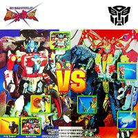 TAKARA BEAST WARS NEO Versus Pack Big Convoy VS-35 Magmatron 2 Set Transformers