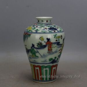 Rare-Chinese-Marked-Dou-cai-Porcelain-Bottle-Vase-with-Character