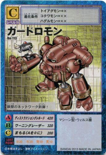 Guardromon Bo-113 Japanese Digimon Card Booster Series 3