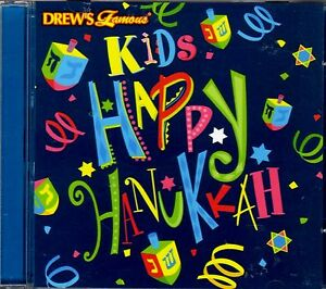 Drew 39 s famous kids happy hanukkah classic party songs for for Classic house party songs