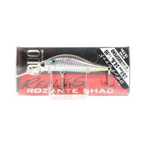 Duo Realis Rozante Shad 57 MR Suspend Lure CCC3237 9270
