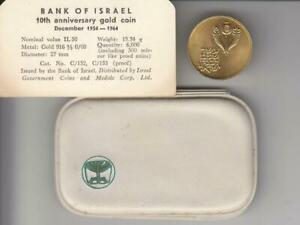 1964-Bank-of-Israel-10th-Anniversary-22k-Gold-BU-Coin-13-34g-50-Israel-Pounds-1