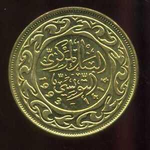 TUNISIE-50-millim-1997-SPL