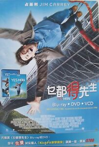 Yes Man Asian Promo Movie Poster Jim Carrey Zooey Deschanel