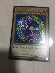 Dark Magician Yu-Gi-Oh! 15AX-JPY01 Secret Japan