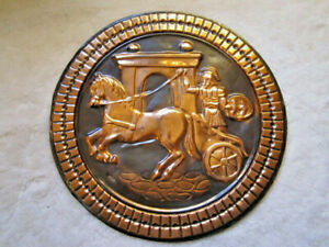 VINTAGE-ROMAN-SOLDIER-CHARIOT-COPPER-WALL-PLAQUE-3D-ART-MID-CENTURY