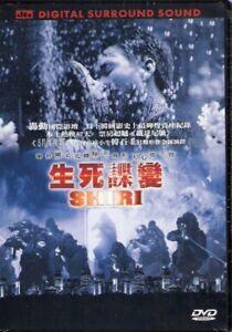 Shiri DVD Han Seok Kyu Song Kang Ho NEW R3 English Sub | eBay