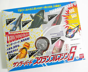 THUNDERBIRDS-TOY-Set-1992-5-4-3-2-1-BanDai-Japan-Import-Anderson-1990s