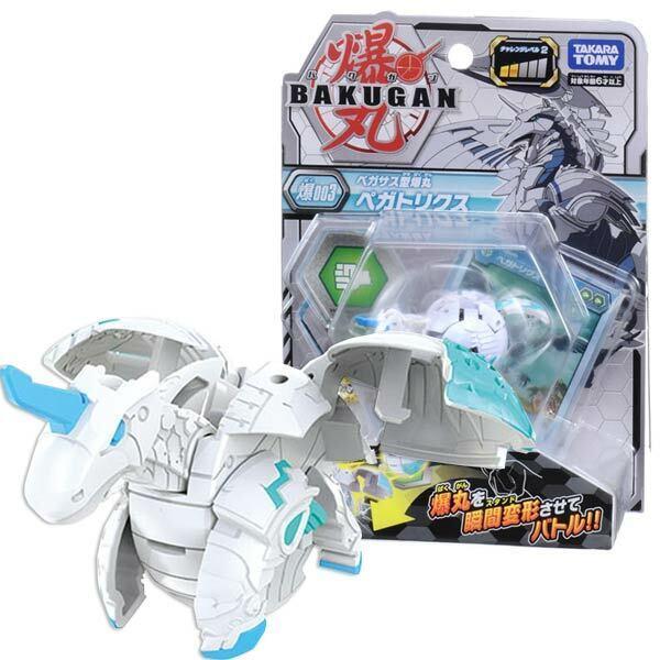 Takara Tomy Bakugan: Battle Planet Baku003 Bakugan Pegasus White Toy Japan