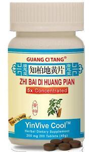 Guang-Ci-Tang-Zhi-Bai-Di-Huang-Pian-YinVive-Cool-200-mg-200-ct