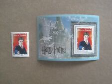 Harry Potter France 2007  Stamps New and Unused #1