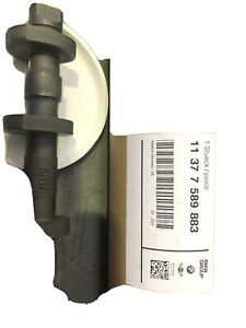 New-11377589883-GENUINE-BMW-N55-Eccentric-Shaft-for-Valvetronic-System