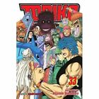 Toriko, Vol. 33: Onward to Area 7 by Mitsutoshi Shimabukuro (Paperback, 2016)