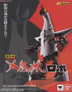 Bandai-Tamashii-Nations-Chogokin-Tower-of-The-Sun-Robot-Taro-Okamoto-Figure-Rare