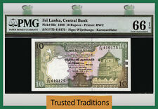 TT PK 96c 1989 SRI LANKA 10 RUPEES PMG 66 EPQ GEM UNCIRCULATED FINEST KNOWN!
