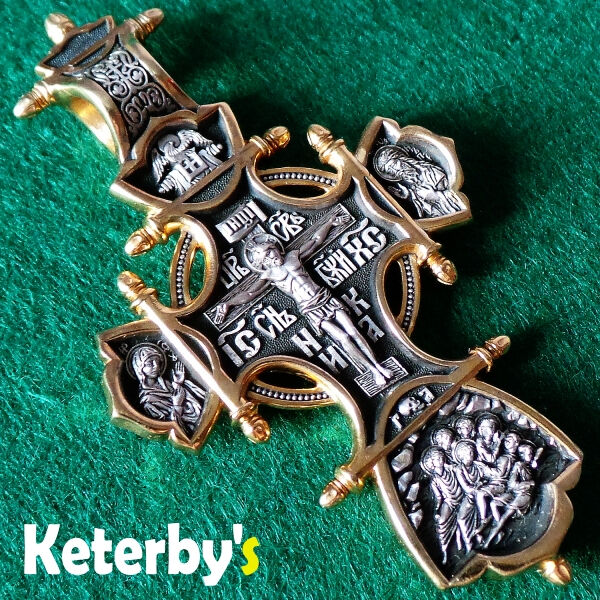 Russian Greek Orthodox Crucifix Icon Cross Silver 925 999 Gold 63