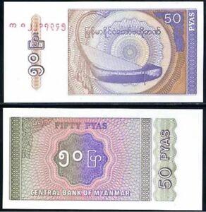 MYANMAR-50-Pyas-1994-P-68-UNC-World-Currency