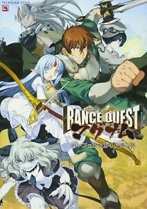 Rance-Quest-Magnum-Perfect-Guide-Book-TECHGIAN-STYLE-JAPAN-art-works
