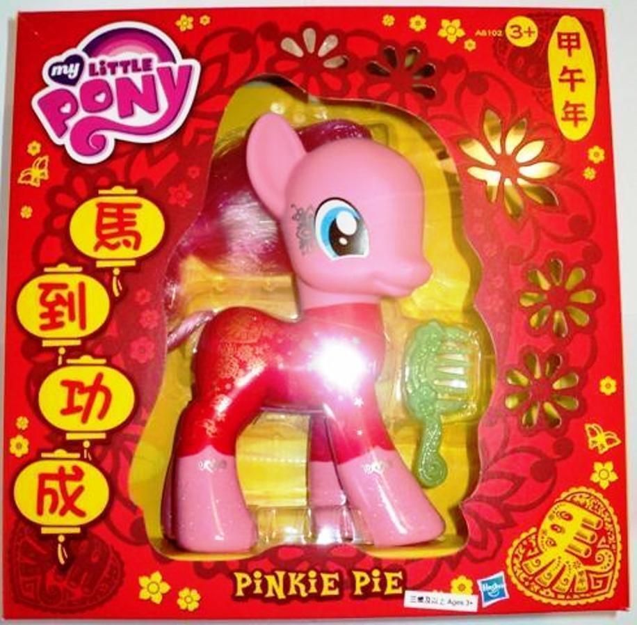 Låt mitt lilla ynkliga år av Horse Pie Pie ConVENTION