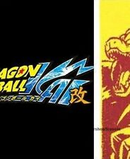DRAGON BALL KAI - Towel Salvietta 100x20cm Big Ape Oozaru Banpresto
