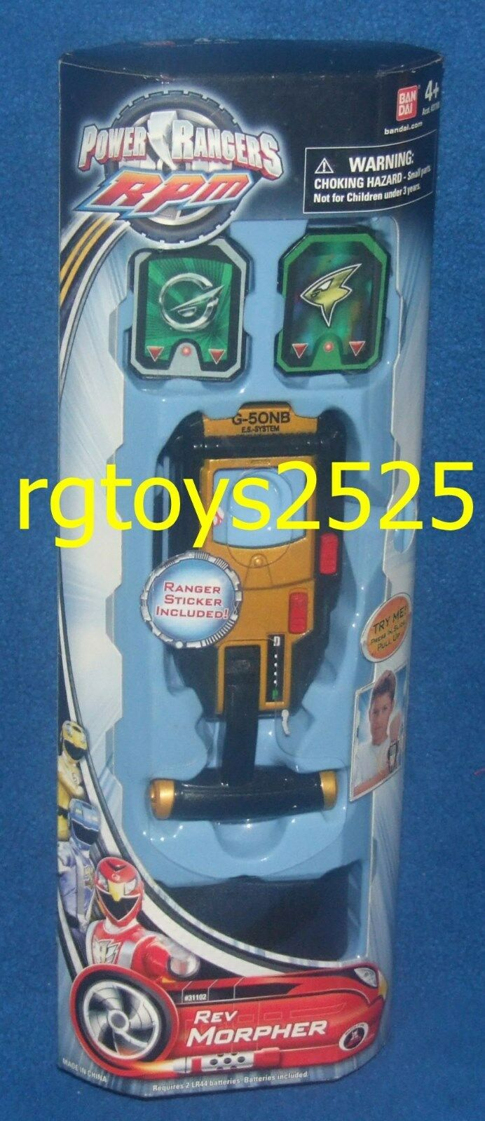 Power Rangers RPM REV MORPHER New Factory Sealed w sounds 2009