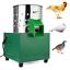 Small Chicken Dove Feather Plucking Machine Birds Depilator Plucker 110V 220V M