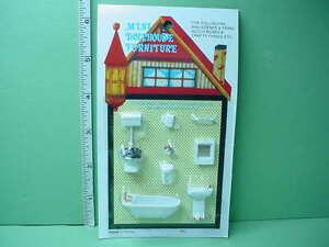 dollhouse miniature bathroom set 8 piece set 14quot scale