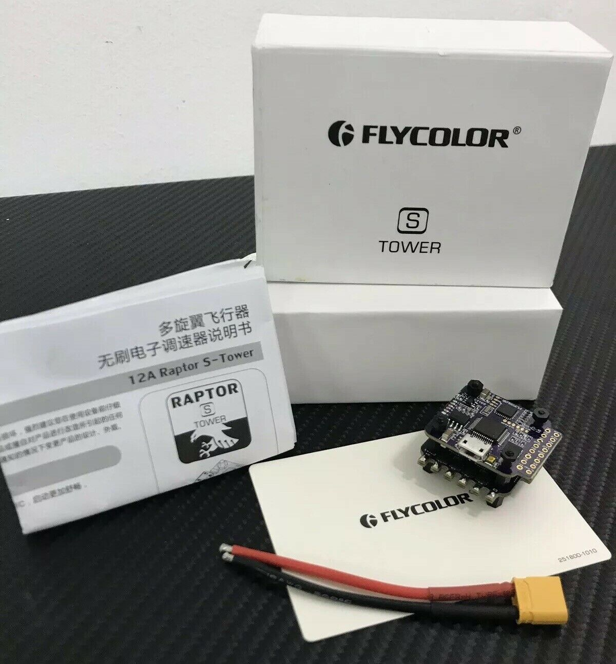FlyColoree Raptor S-Tower-40A BLHeli-S F3+OSD NEW  FAST  FREE SHIPPING
