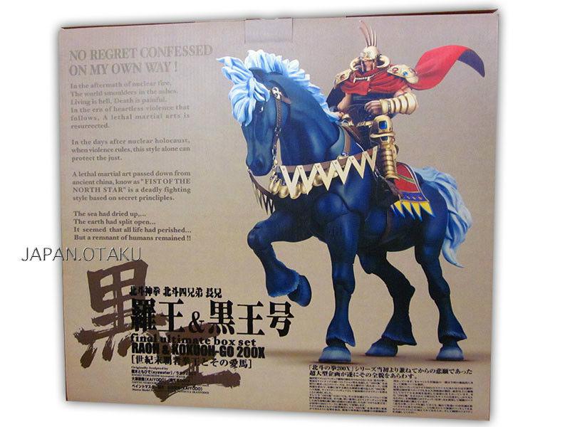 KAIYODO HOKUTO NO NO NO KEN FIST of THE NORTH STAR RAOH & KOKUOU-GO 200X 08de3d