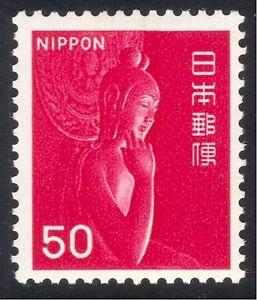 GIAPPONE-1966-buddhisattva-statua-TEMPIO-DIO-RELIGIONE-carvint-ARTE-1v-n25572