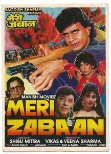 India-Bollywood-1989-Meri-Zabaan-Press-Book-Mithun-Chakraborty-Beena-Banerjee