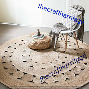 Natural Braided Round Jute Indian Beige