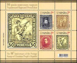 Ukraine-2010-Music-People-Stamp-on-Stamp-S-on-S-Postal-History-4v-m-s-n44261