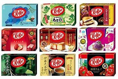 Kit Kat Limited Wasabi Azuki Red Bean Uji Kyoto Green Tea Cheese cake Hoji tea