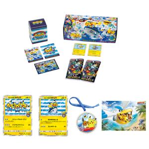 Pokemon Card Pokemon Center Yokohama Yokohama Yokohama Ltd Pikachu Special box 2 promo cards set d25b1f