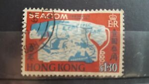 HONG-KONG-CLASSIC-STAMPS-1967-mi-nr-229-wm-5-have-scarfe-in-top