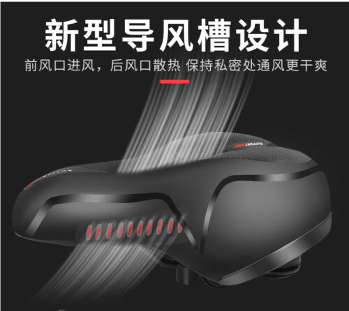 Bicycle cushion new big butt saddle bicycle seat riding equipment accessories