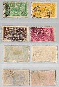 Lithuania, 1924, SC C32-C35, used. c9070