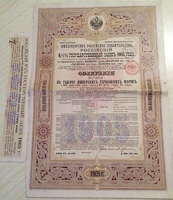 Russian 1905 Imperial State 1000 Reichsmark UNC Talon Bond Loan Share Anleihe