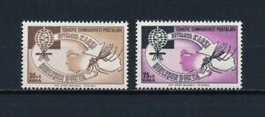 Turkey-B88-9-MNH-World-Health-Organization-1962