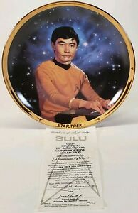 1991 25th Anniversary Hamilton Star Trek Collectors Plate Sulu Limited Edition