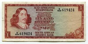 South-Africa-One-Rand-De-Jongh-1973-75-Farming-and-Agriculture-F-Banknote
