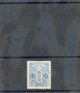 JAPAN-Sc-129-MI-112IIIA-VF-NH-1928-11-2s-LIGHT-BLUE-181-2mm-X-22mm-42