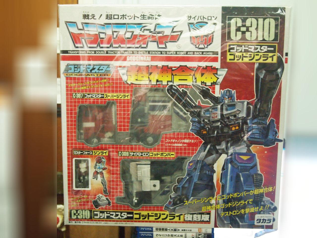 Takara transformers Powermaster CONVOY GODGINRAI C -310 Godmästjärnae Optimus Reissue
