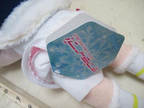 Love Live Mega Jumbo Nesoberi stuffed toy Sonoda Umi plush doll from Japan