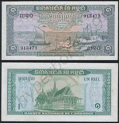 CAMBODIA 1 RIEL 1956//1975 P 4 c UNC WITH TONE