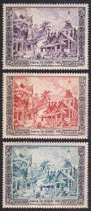 LAOS-1954-Sisavang-Vong-complete-set-White-Gum-NHVF