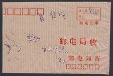 "CHINA PRC, 1985. ""On Postal Service"" Reg Cover, Shanghai"