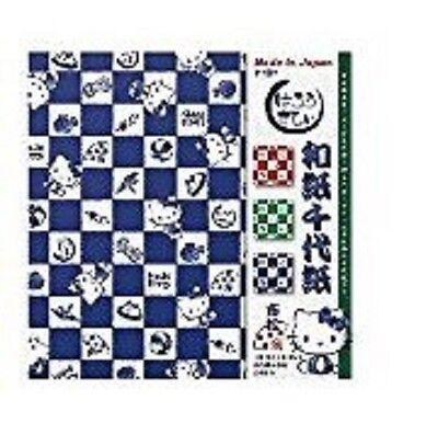 Toyo Hello Kitty Washi Yuzen Chiyogami Origami papers Ougi 15cm 033804 from Japa